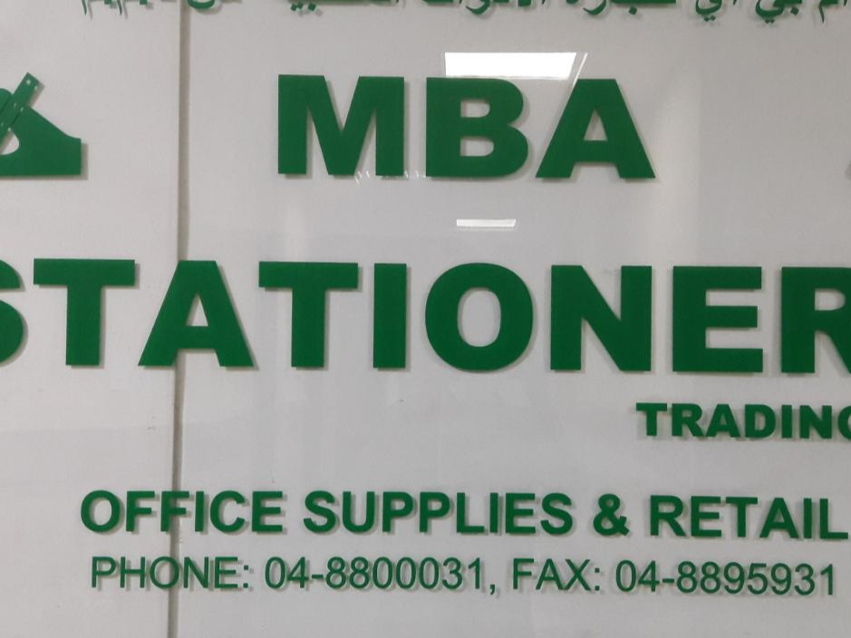 MBA Stationery